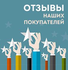 a356e48f6fa Китайский интернет магазин Таобао на русском – товары из Китая