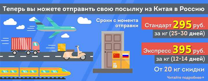 Китайский интернет магазин Таобао на русском – товары из Китая 326ab0fc893