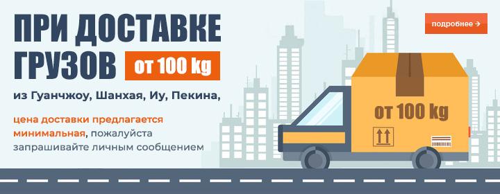 c37ca8df7912 Китайский интернет магазин Таобао на русском – товары из Китая
