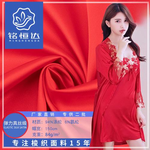 d212bf2e7 Китайский интернет магазин Таобао на русском – товары из Китая