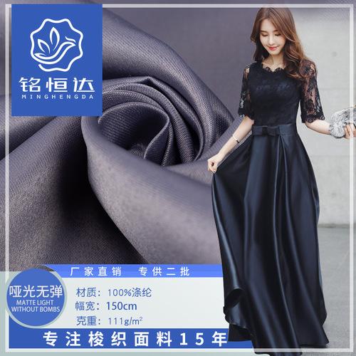 9e307f1deed5a Женская одежда из Китая купить в интернет магазине Таобао mekonglk ...