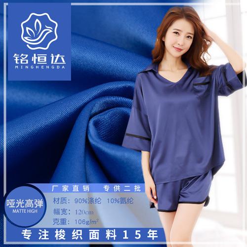 cb782d4a4 Женская одежда из Китая купить в интернет магазине Таобао mekonglk ...